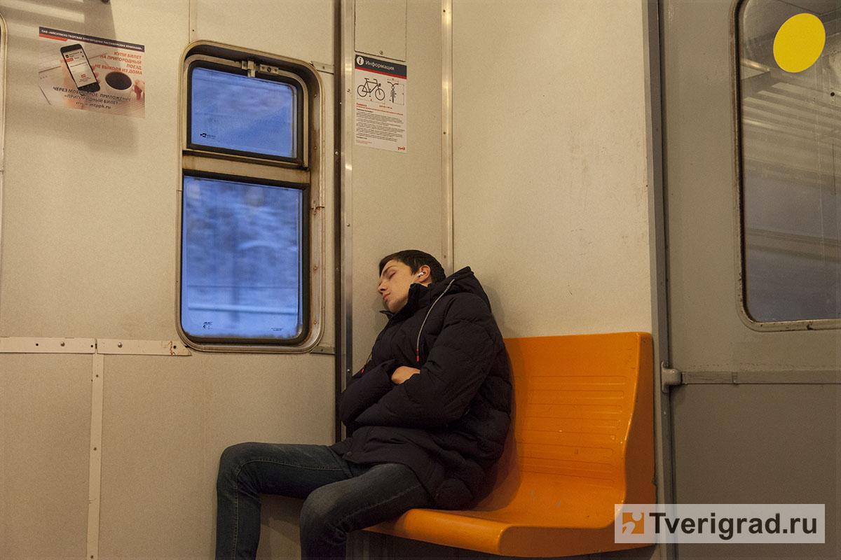 Это два поезда из Твери и Конаково.