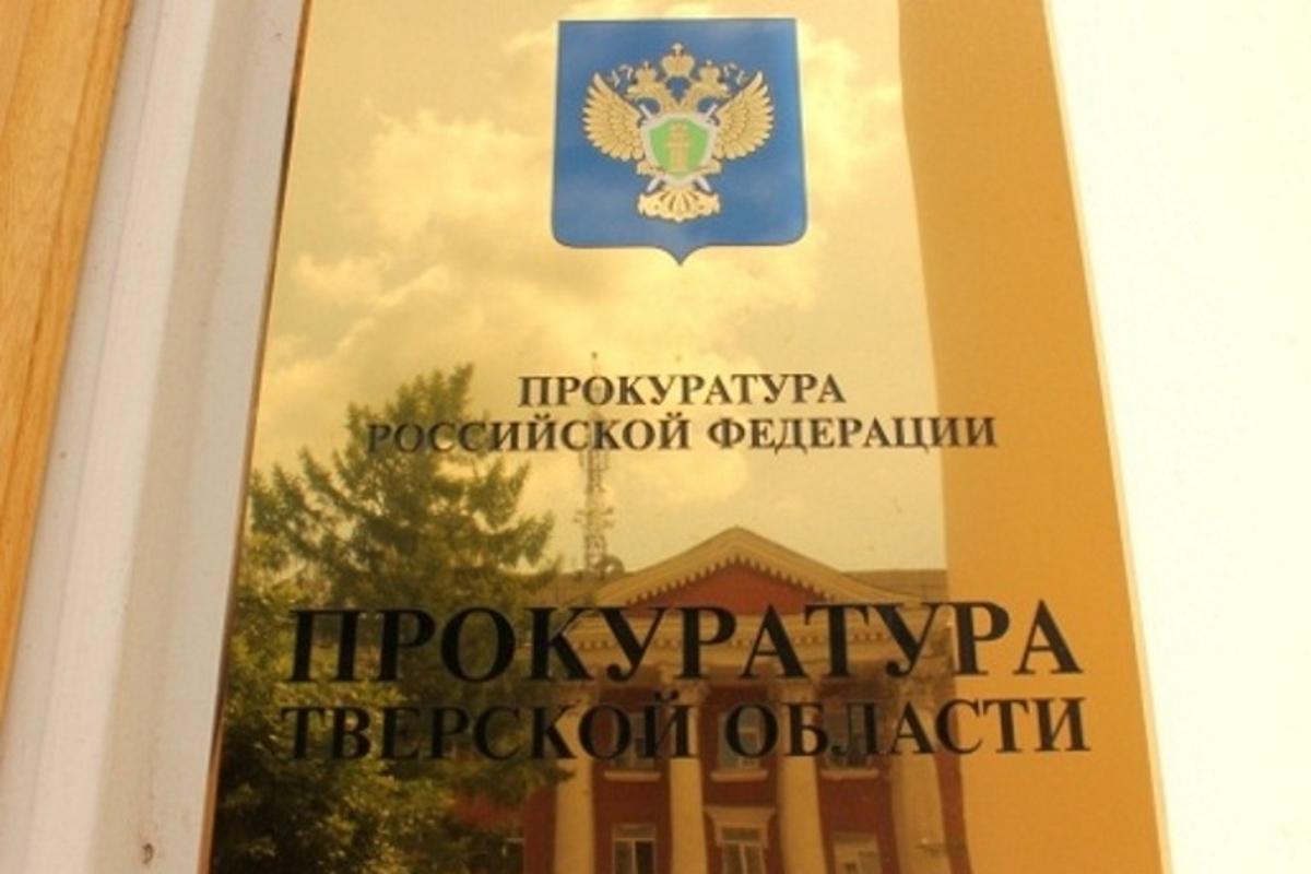 Вместо строительства дороги деньги были потрачены на нужды администрации города Конаково.