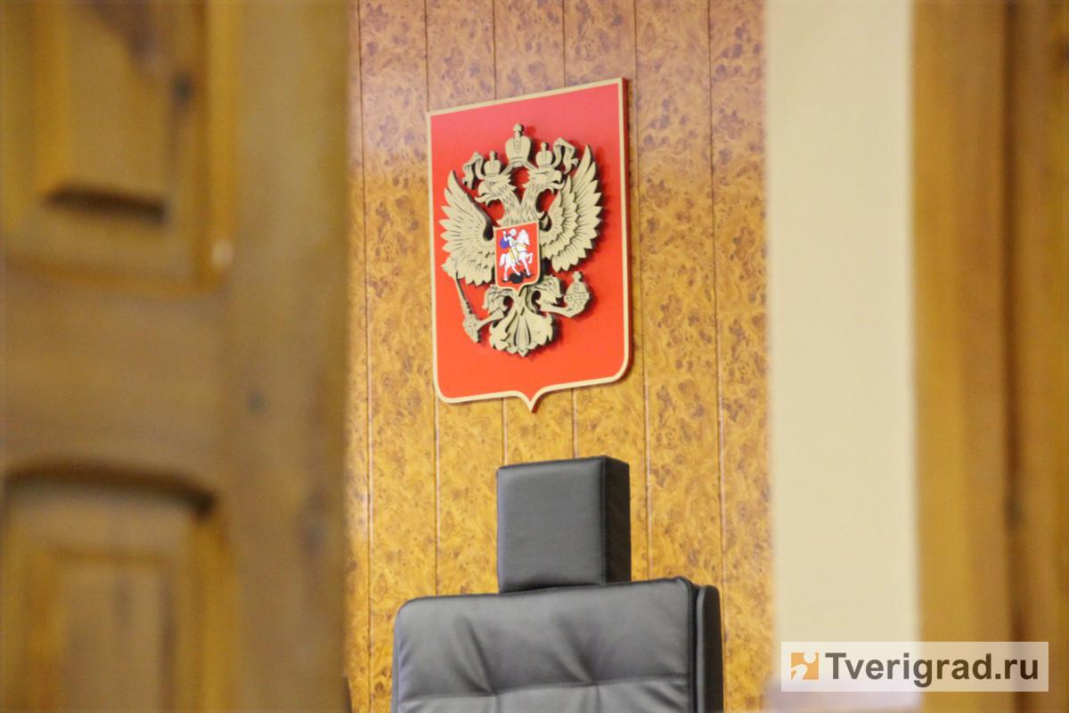Мошенник незаконно получил 500 тысяч рублей из районного бюджета в Тверской области.