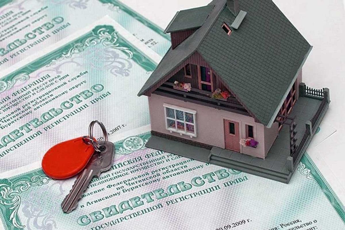 как зарегистрировать недвижимость по наследству в росреестре