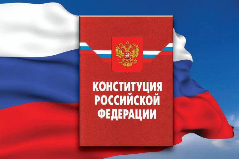 Корреспондент РБК не смог проголосовать в Кимрах по поправкам в Конституцию