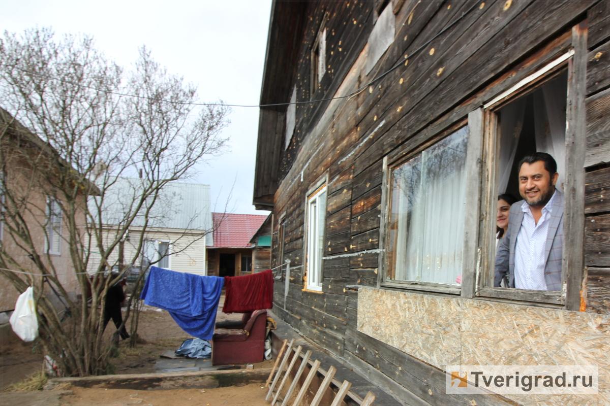 фото с цыганами город тверь