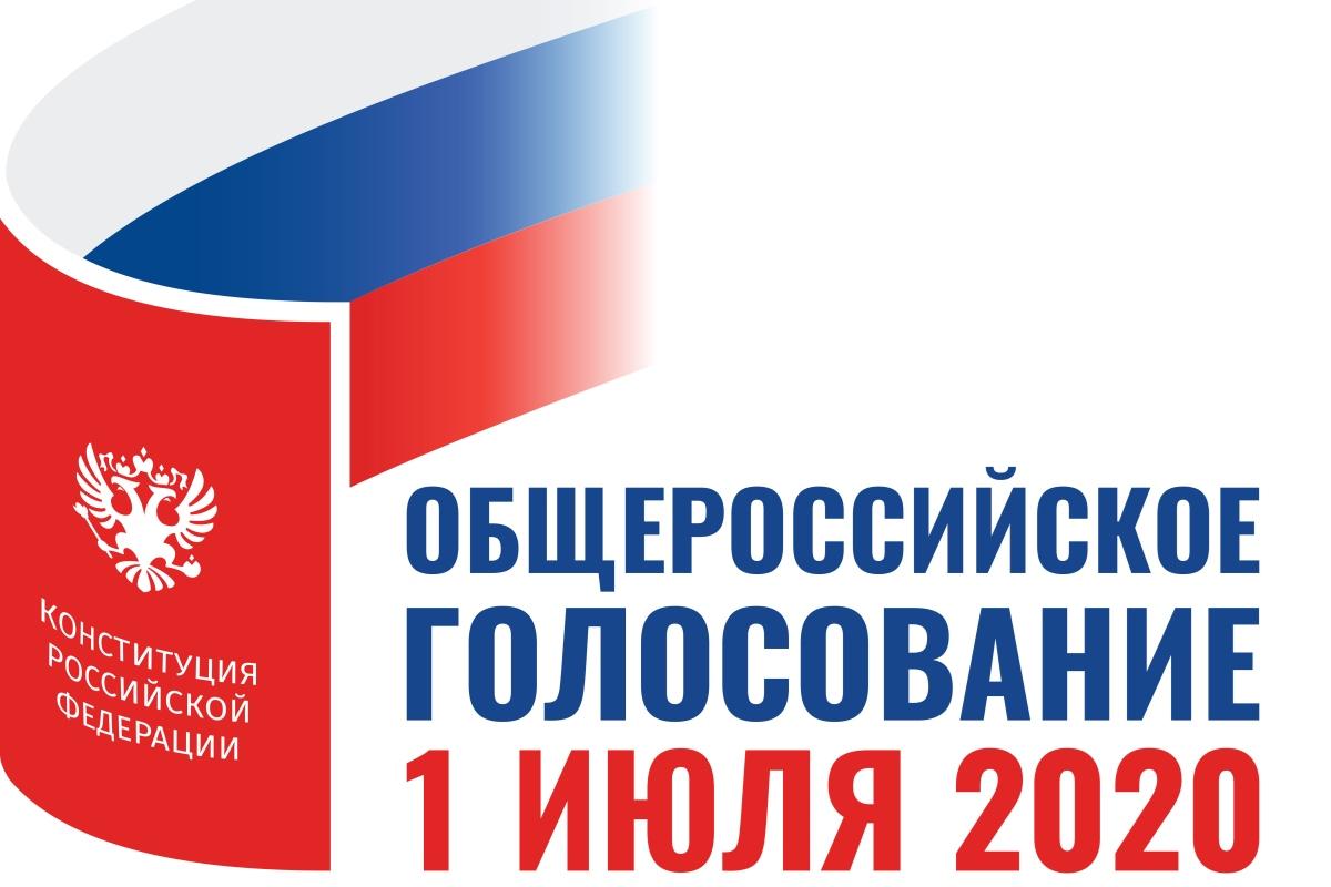 Преждевременно  попоправкам вКонституцию проголосовало неменее  67 тыс.  человек