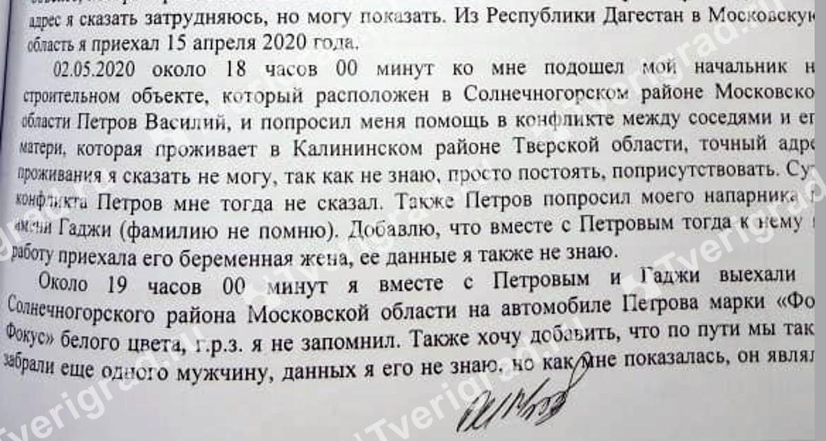 Как считаете, это массовое убийство или самооборона? Резня в Михайловском.