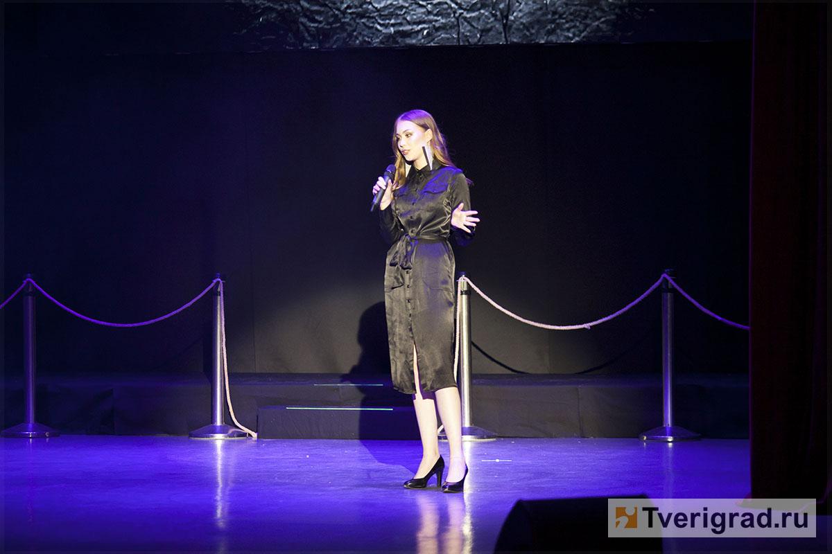 Мисс Тверь 2021 (22)