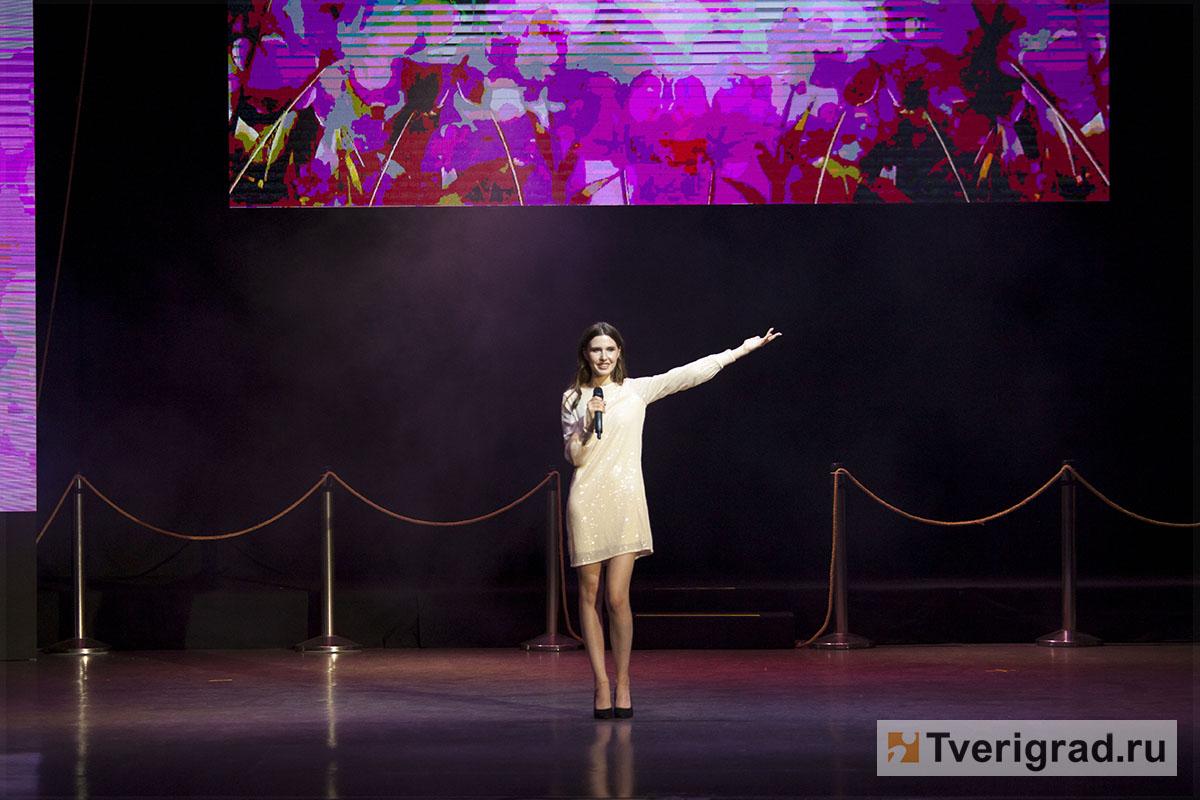 Мисс Тверь 2021 (26)