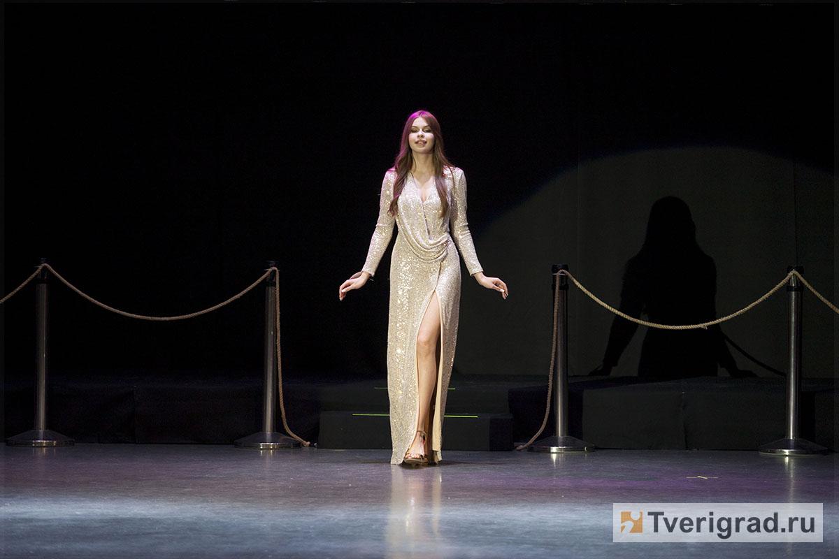 Мисс Тверь 2021 (54)